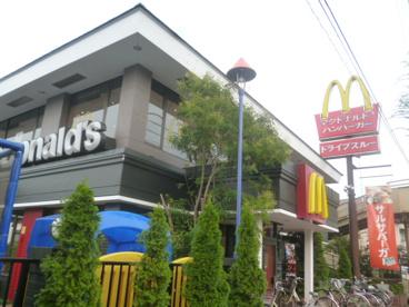 マクドナルド16号上鶴間店の画像1