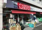 mini(ミニ)ピアゴ 常盤2丁目店