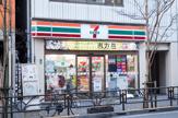 セブン-イレブン 渋谷円山町店