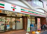セブン-イレブン 新宿曙橋通り店