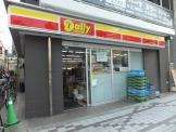 デイリーヤマザキ門前仲町駅前店