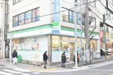 ファミリーマート 二俣川北口店
