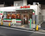 サイゼリヤ 京急大森町駅前店