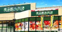 食品館あおば 深川店