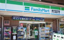 ファミリーマート 世田谷鎌田三丁目店