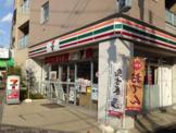 セブンイレブン 江東東陽5丁目店