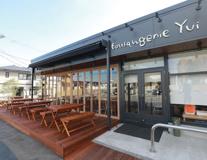 Boulangerie Yui(ブーランジェリー ユイ) 平塚店