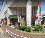 maruetsu(マルエツ) 大森町店