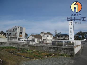 岡村医院*の画像4