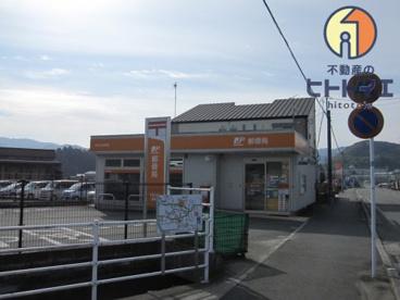 筑後北山郵便局*の画像1