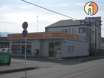 筑後北山郵便局*の画像2