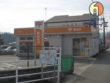 筑後北山郵便局*の画像3
