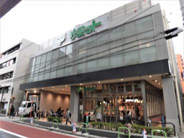 サミットストア 三田店の画像1