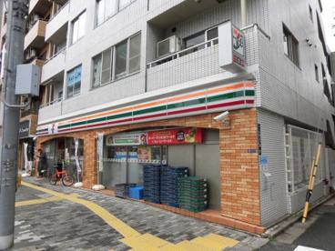 セブンイレブン三田5丁目店の画像1
