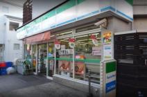ファミリーマート 大田大森東二丁目店