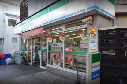 ファミリーマート 大田大森東二丁目店の画像1