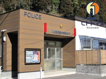 八女警察署 矢部駐在所*の画像2