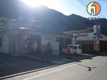 矢部郵便局*の画像3