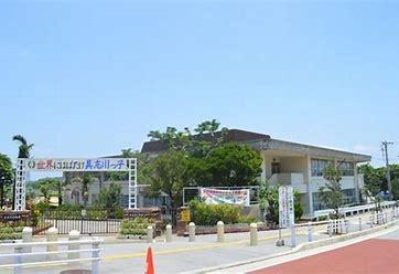 具志川小学校の画像1