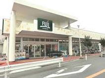 SUPER MARKET FUJI(スーパーマーケットフジ) 天神橋店