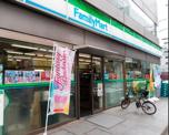 ファミリーマート 三崎神社通り店