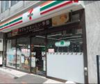 セブンイレブン 神田三崎町2丁目店