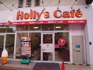 ホリーズカフェの画像1