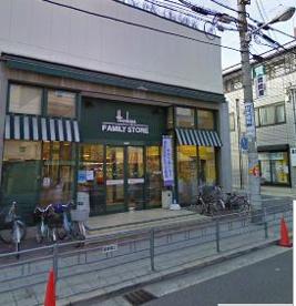 阪急オアシス昭和町店の画像1