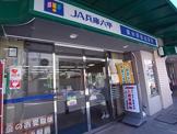 JA兵庫六甲 垂水駅前出張所