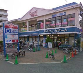 デイリーカナートイズミヤ西田辺店の画像1