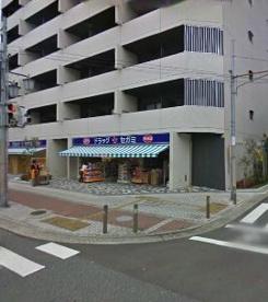 ドラッグセガミ西田辺店の画像1