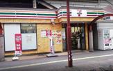 セブンイレブン 京急ST穴守稲荷店