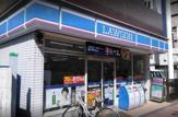 ローソン 東糀谷三丁目店
