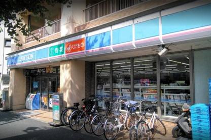 ローソン 羽田一丁目店の画像1