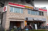 ガスト 大鳥居店(から好し取扱店)