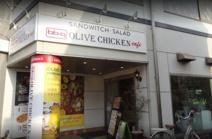 オリーブチキンカフェ(OLIVE・CHICKEN・caf'e)大鳥居店