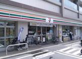 セブンイレブン 大田区東六郷2丁目店
