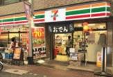 セブンイレブン 大田区仲六郷2丁目店