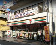 セブンイレブン 大田区矢口店
