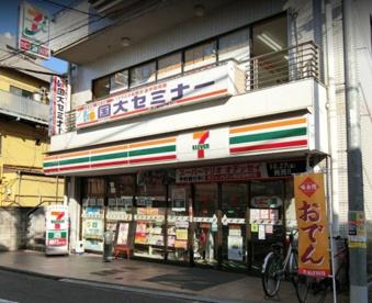 セブンイレブン 大田区矢口店の画像1