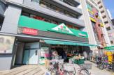maruetsu(マルエツ) 市ヶ谷見附店