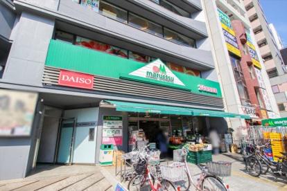 maruetsu(マルエツ) 市ヶ谷見附店の画像1
