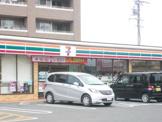 セブンイレブン浜北平口南店