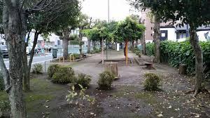 花南第1児童公園の画像1