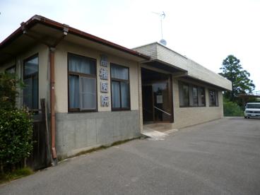 高橋医院(西田面)の画像1