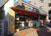 セブンイレブン 大田区大森北2丁目店