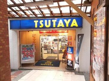 TSUTAYA幡ヶ谷店の画像1