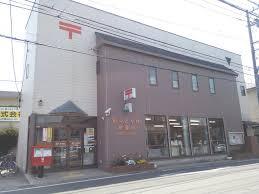 柏みどり台郵便局の画像1