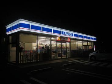 ローソン 流山青田店の画像1