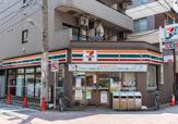 セブンイレブン 大田区大森駅南店